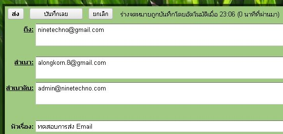 gmail form