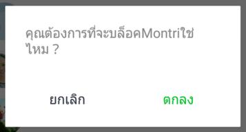 line 004