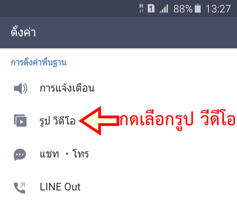 line 035