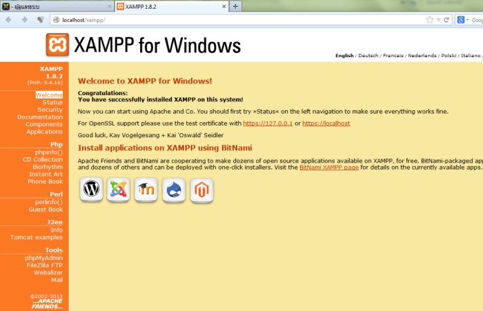 xampp web control panel